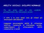 abilita sociali sviluppo normale