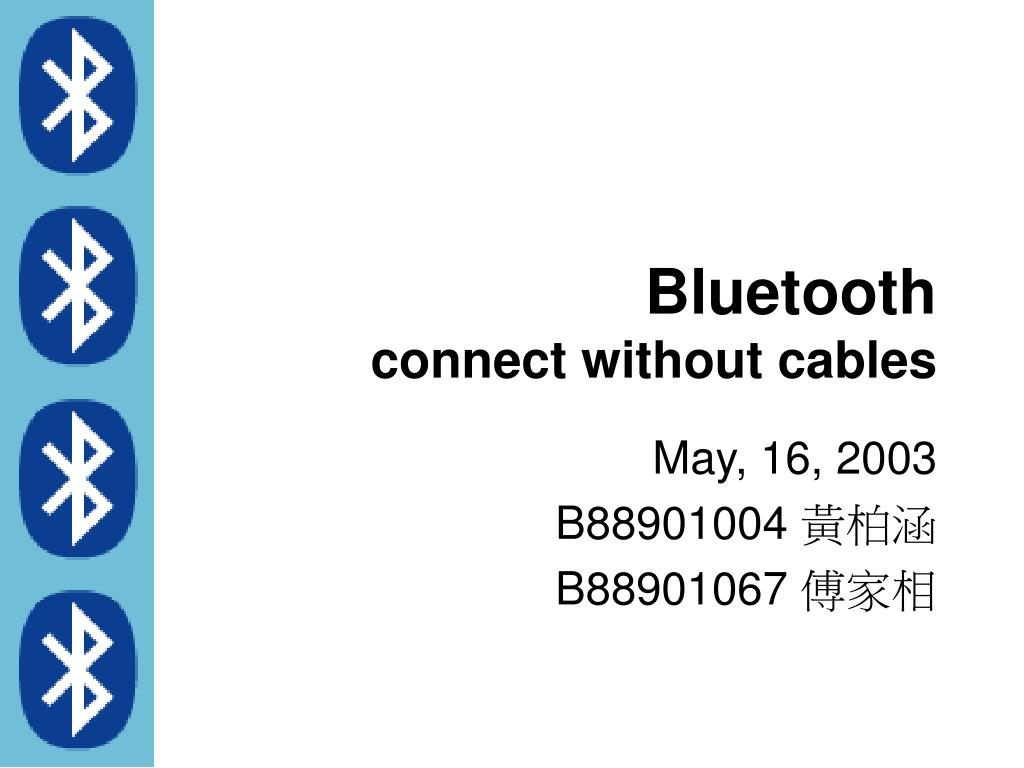 bluetooth connect without cables l.