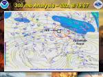 300 mb analysis 00z 8 19 07