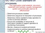 iso 9001 2008 standard on processes