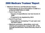 2008 medicare trustees report