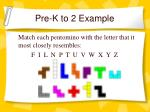 pre k to 2 example12
