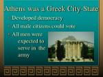 athens was a greek city state
