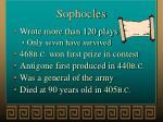 sophocles12