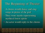 the beginning of theater
