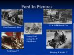 ford in pictures