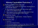 history curriculum overview 2