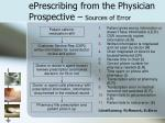 eprescribing from the physician prospective sources of error
