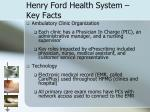 henry ford health system key facts7