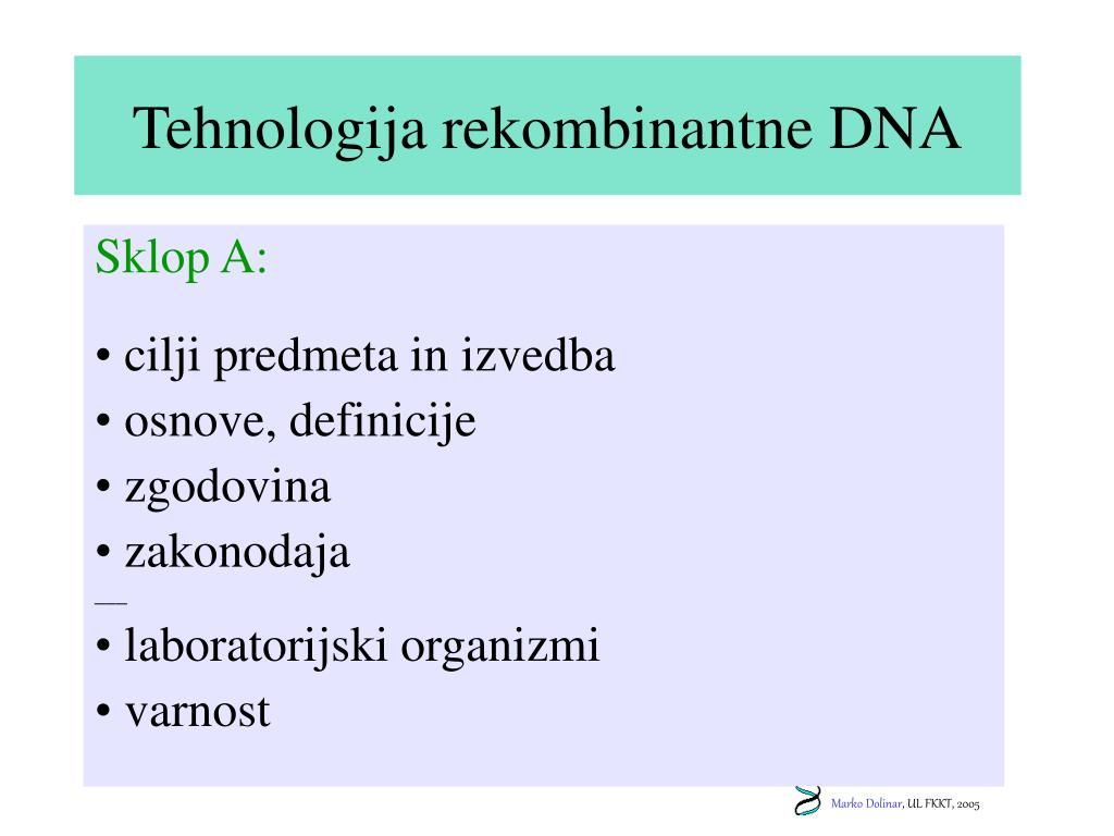 Tehnologija rekombinantne DNA