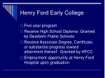 henry ford early college16