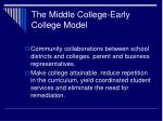 the middle college early college model