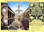 f borromini s ivo alla sapienza roma 1642 60