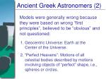 ancient greek astronomers 2
