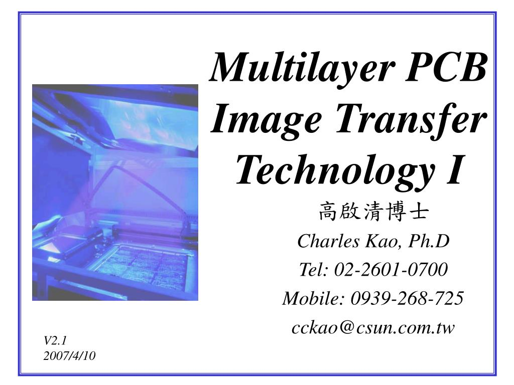 multilayer pcb image transfer technology i l.