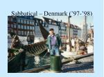 sabbatical denmark 97 98