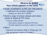 what to do when your article appears in the news