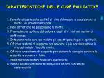 caratteristiche delle cure palliative