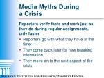 media myths during a crisis3