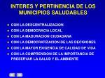 interes y pertinencia de los municipios saludables