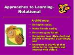 approaches to learning relational