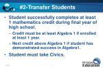 2 transfer students31
