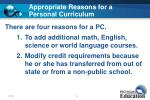 appropriate reasons for a personal curriculum