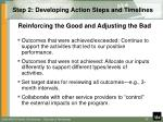 step 2 developing action steps and timelines