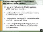 why should programs be interested in performance measurement