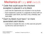mechanics of try and catch