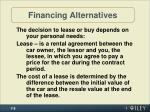 financing alternatives