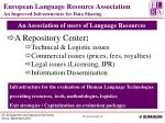 european language resource association an improved infrastructure for data sharing