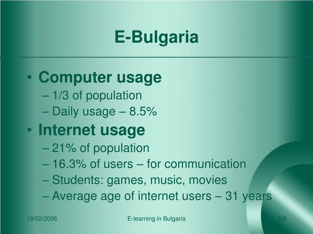 E-Bulgaria
