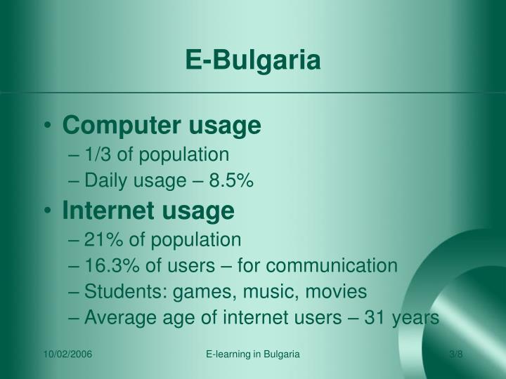 E bulgaria