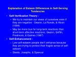 explanation of esteem differences in self serving tendencies