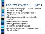 project control unit 1