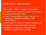 public policy opportunities