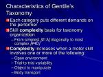 characteristics of gentile s taxonomy