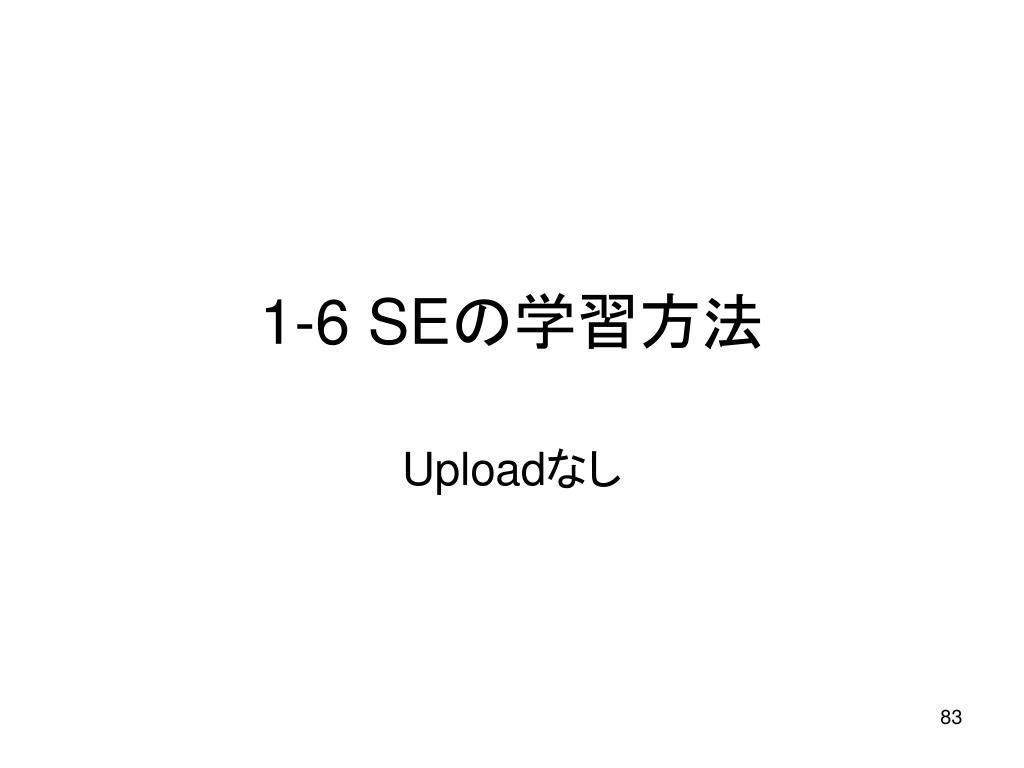 1-6 SE