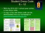 student dress code 9 12