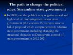 the path to change the political rules streamline state government