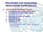 procedures for developing regulations standards 1