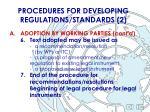 procedures for developing regulations standards 2