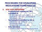 procedures for developing regulations standards 3