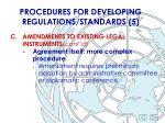 procedures for developing regulations standards 5