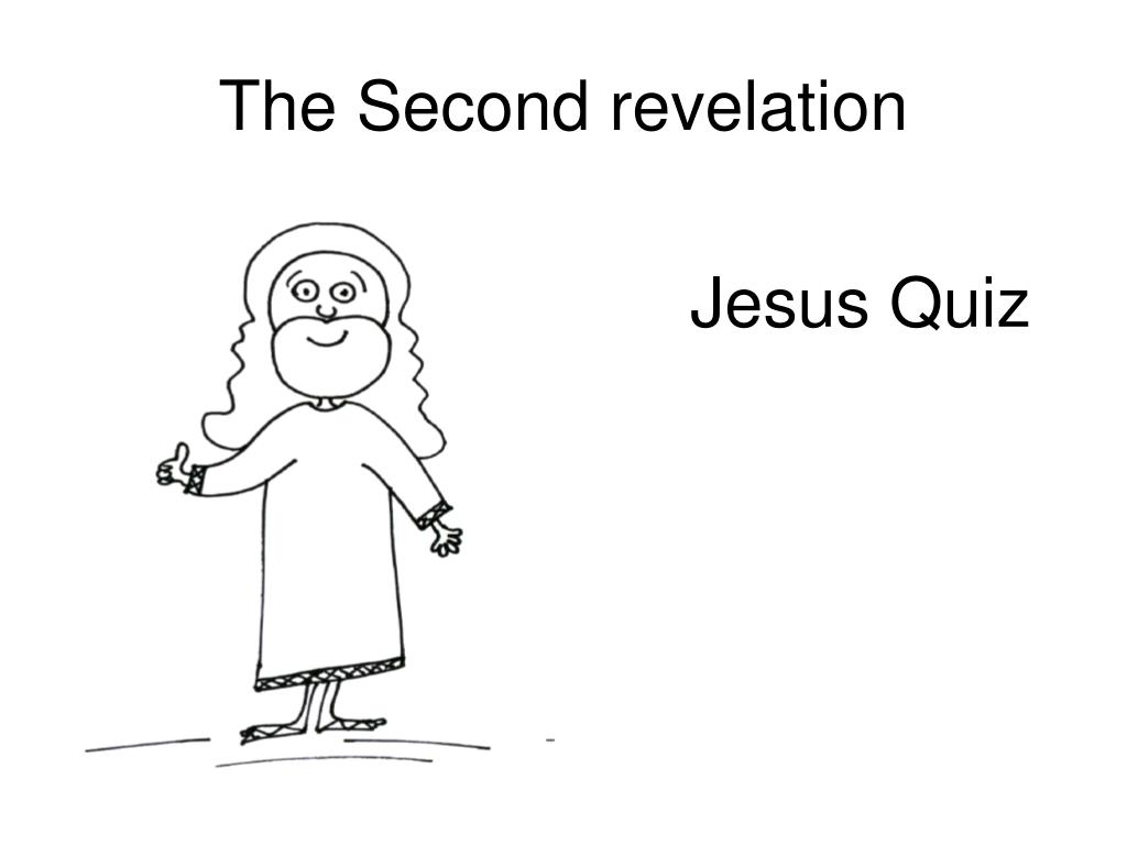 the second revelation l.