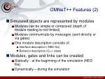 omnet features 2