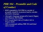 prr 384 preamble and code of conduct