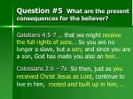 question 5 what are the present consequences for the believer