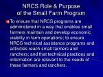 nrcs role purpose of the small farm program